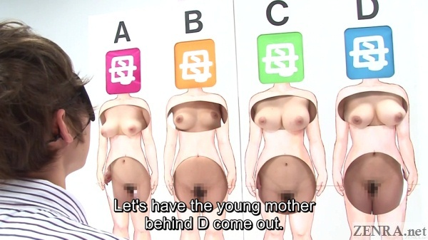 behold young mothers jav private parts guessing game