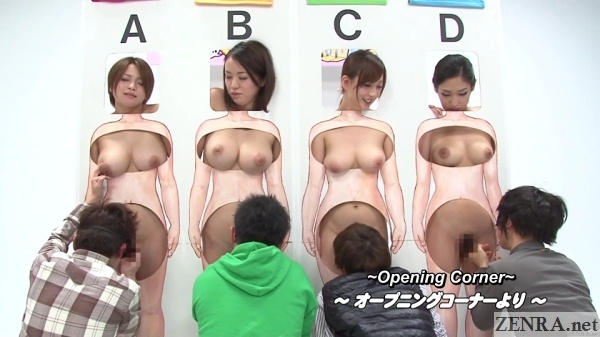 opening corner jav private parts guessing game