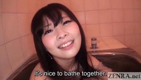 bathing with hara miori virtual dating jav