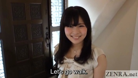 going for a walk with miori hara