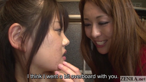 japanese lesbian piano teacher with naked student