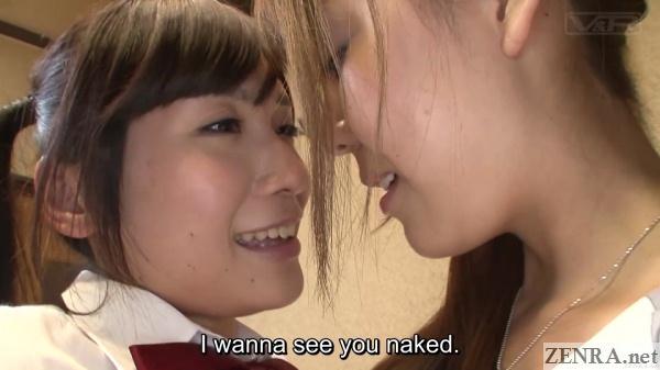 japanese schoolgirl lesbian confession