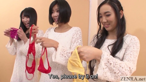 jav idols prepare to change into thongs