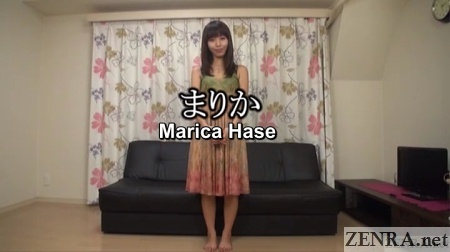 marica hase casting audition