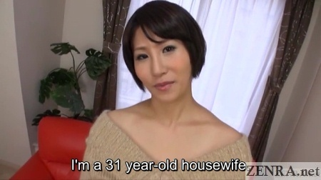 short hair japanese wife audition striptease begins
