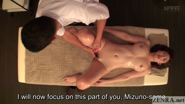 epic jav massage asahi mizuno overhead view fingered