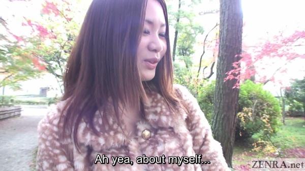 aichi japanese amateur self intro