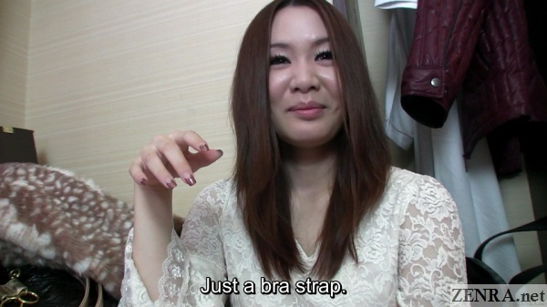 japanese amateur asked to flash bra strap
