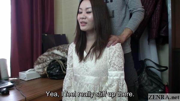 impromptu massage for japanese amateur