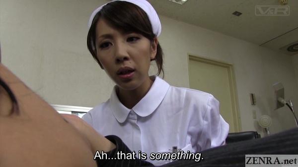 japanese nurse makes discovery