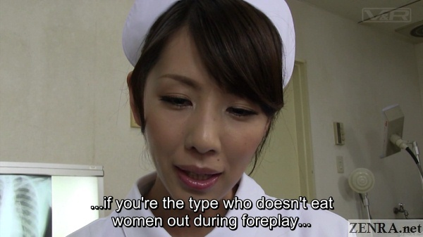 bizarre jav clinic treatment explanation by head nurse
