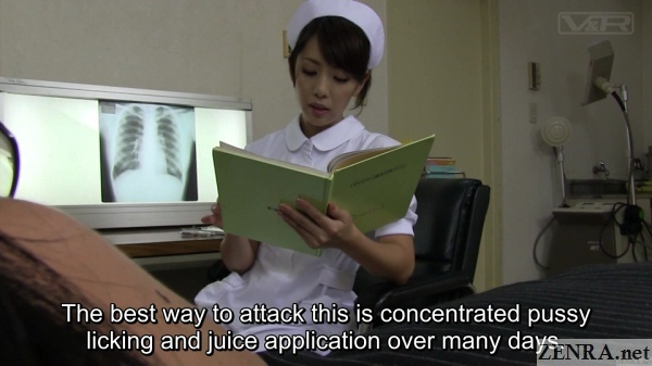 erotic treatment outlined by japanese nurse