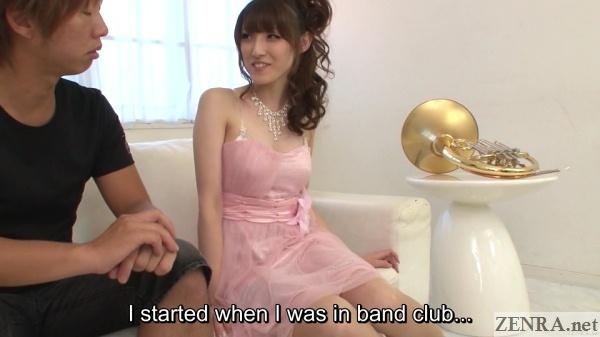 jav star kana morisawa with french horn