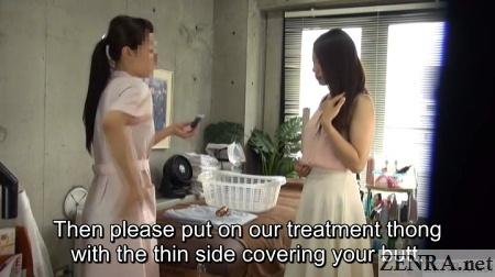 milf yoga instructor visits aoyama clinic