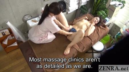 japanese cfnf lesbian massage