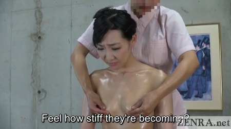 confusingly aroused japanese woman breast massage