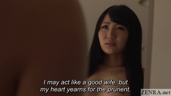 hoshikawa maki salacious japanese wife