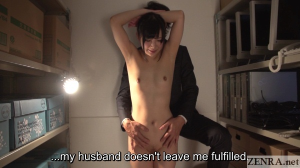 enf cmnf jav maki hoshikawa with clothed coworker