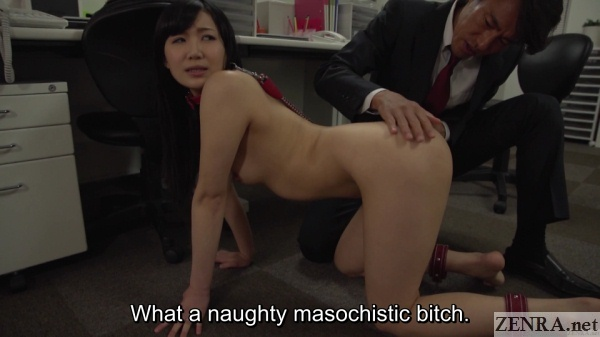 cmnf on all fours with collar and leash jav office lady