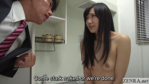 Subtitled japanese wife becomes dominant femdom mistress