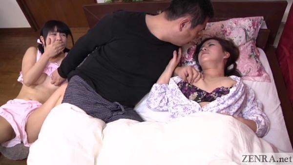 bizarre jav nocturnal threesome begins