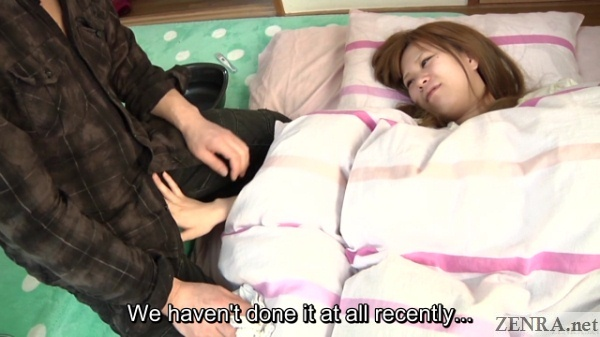 japanese wife horny but has fever