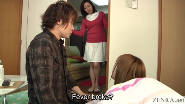japanese mother in law pays sick daughter a visit