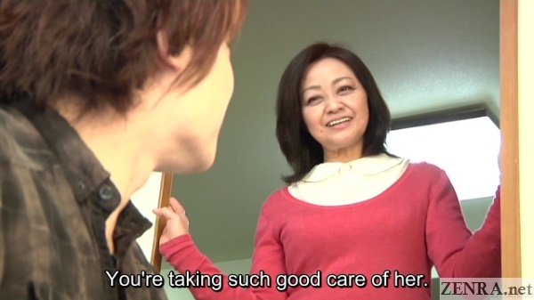 mature japanese mother in law