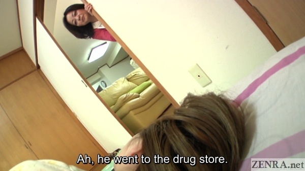 japanese sex behind wall almost caught