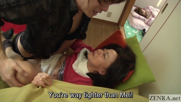 Subtitled insane japanese mother cfnm party for shy daughter 9