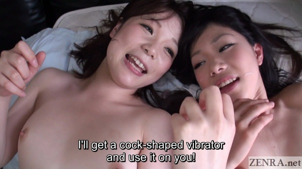 naked japanese friends in bed after threesome