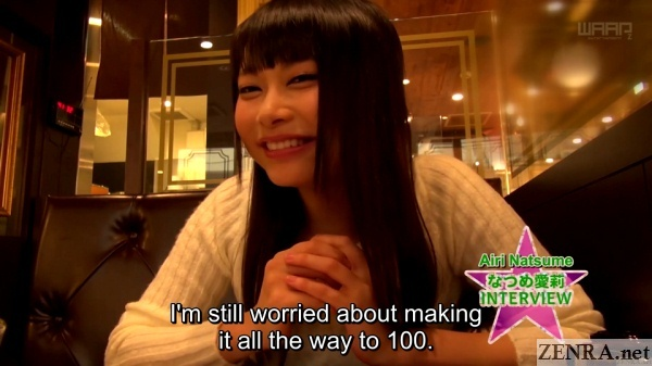 natsume airi worried about swallowing all loads