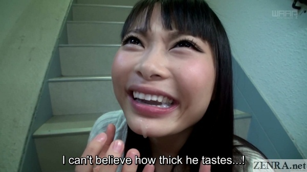 surprised jav star airi natsume thick cum in mouth