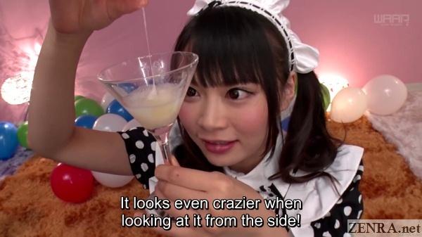 cum in glass japanese av