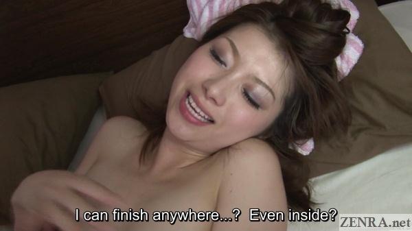 close up katou tsubaki pleasure face