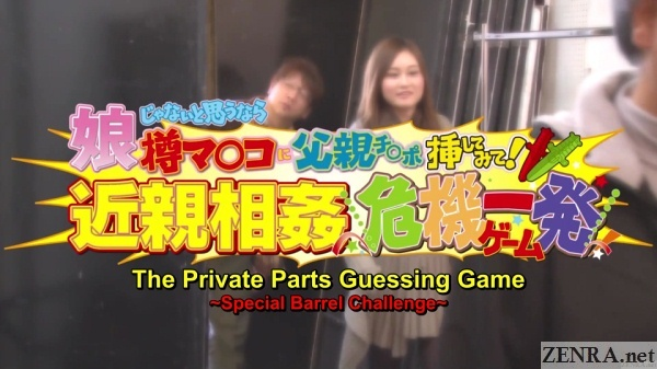 extreme barrel challenge private parts guessing game