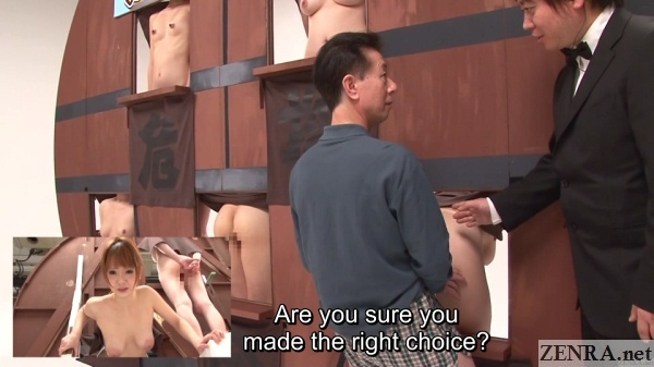 risky jav private parts guessing game