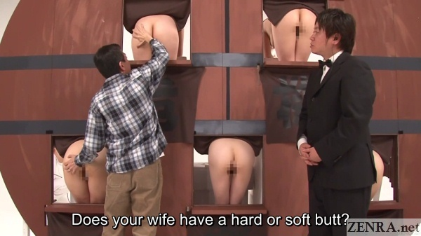 jav wall of butts examination round