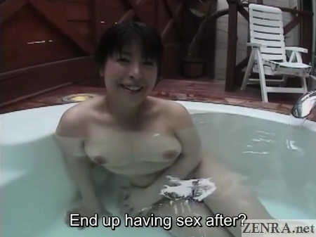 naked japanese wife in outdoor bath