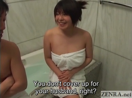 unfaithful japanese wife about to bathe with actor