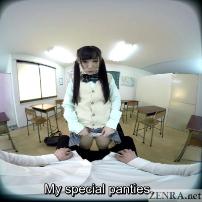 japanese schoolgirl flashing panties vr