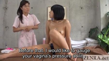 vaginal pressure training begins