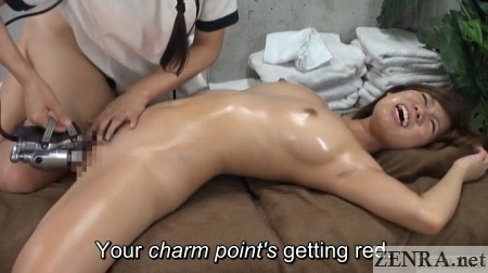 aroma sonic clitoris stimulation massage
