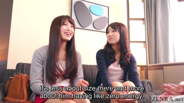 japanese wife complains about low libido husband