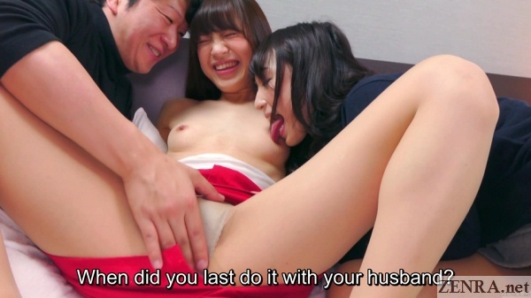 spread eagle japanese young mother fingered and licked