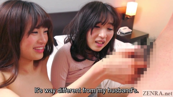 japanese wives look at dick