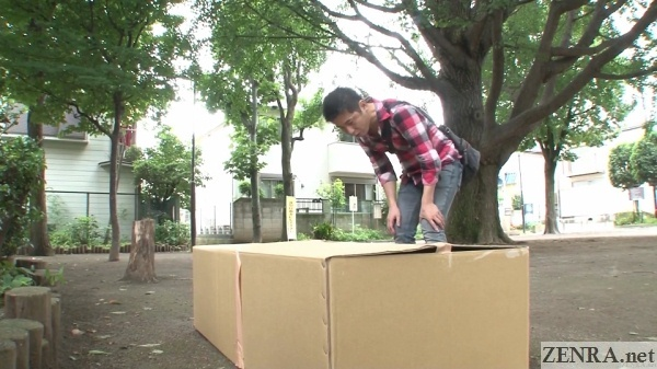 finding cardboard box in small japanese park