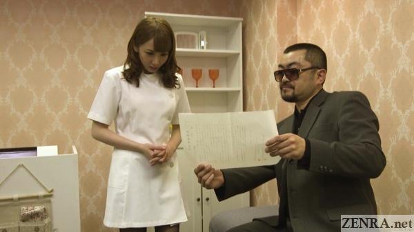 yakuza shows aya kisaki iou
