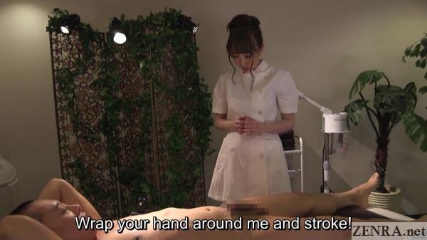 cfnm erotic japanese massage begins