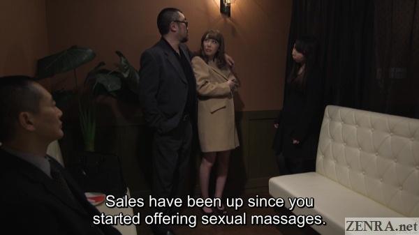 kisaki aya sexual massage bar encounter
